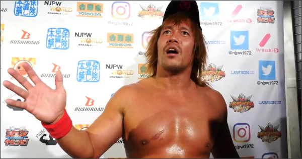 https://njpwworld.com/p/s_series_00470_1_bs