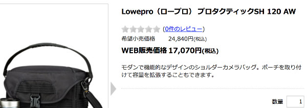 http://www.hakubaphoto.jp/products/detail/0221150031-00-00-00