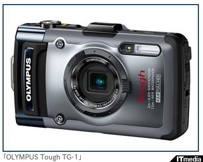 http://camera.itmedia.co.jp/dc/articles/1205/08/news079.html