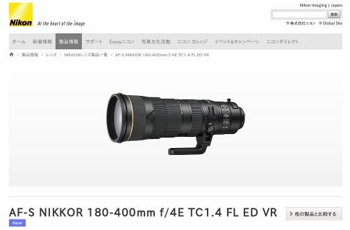 http://www.nikon-image.com/products/lens/nikkor/af-s_nikkor_180-400mm_f4e_tc14_fl_ed_vr/