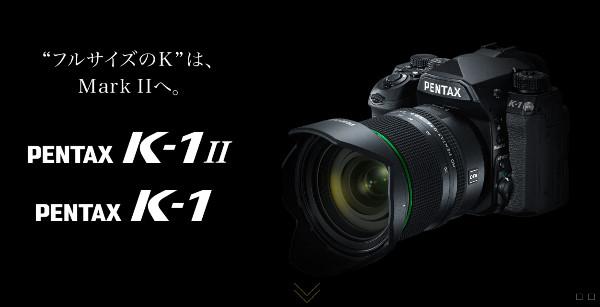 http://www.pentax.com/jp/k-1/index.html