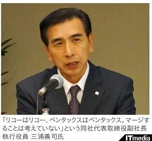 http://camera.itmedia.co.jp/dc/articles/1110/28/news085.html