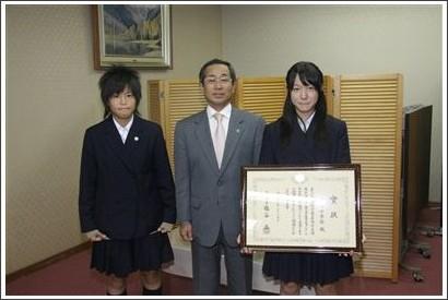 http://www.minkou.jp/school/photo/1938_806/