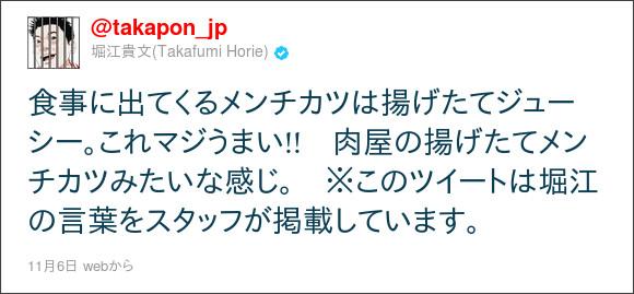 http://twitter.com/#!/takapon_jp/status/133145300285128704