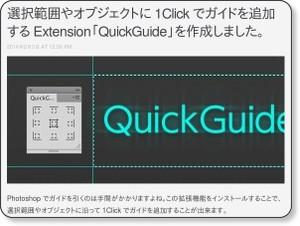 http://guchitaka.com/?p=365