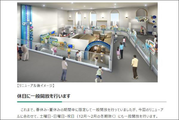 http://www.city.osaka.lg.jp/hodoshiryo/suido/0000411734.html