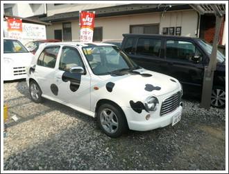 http://blog.goo.ne.jp/milk082/e/f0d3231db44924cb840728357c0eb2fb