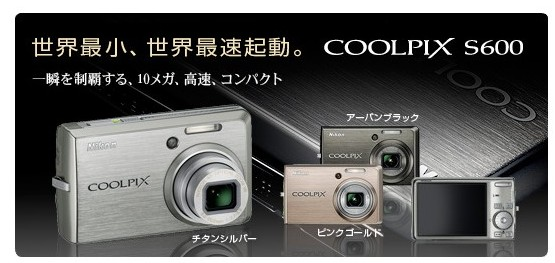 http://www.nikon-image.com/products/compact/lineup/s600/index.html