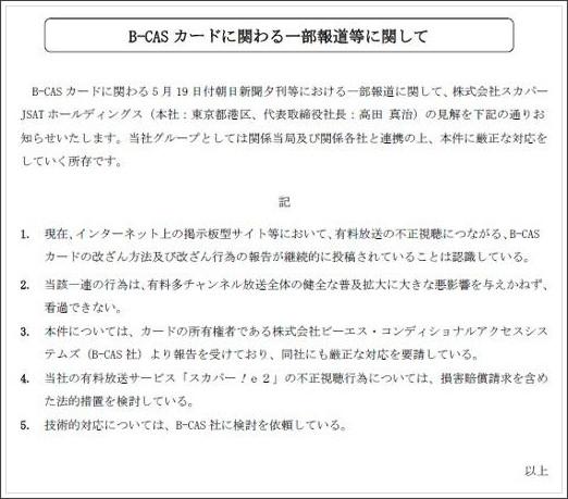 http://getnews.jp/archives/216664