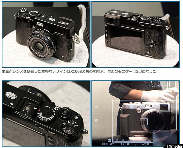 富士フイルム、進化したハイブリッドビューファインダー搭載の「X100T」を発表 - ITmedia デジカメプラス