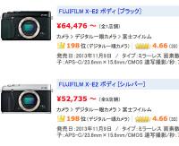 http://kakaku.com/search_results/X-E2/
