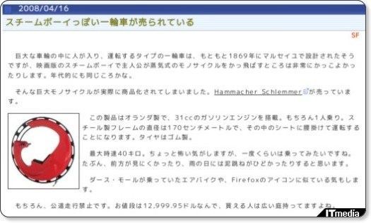 http://blogs.itmedia.co.jp/closebox/2008/04/post-5315.html