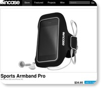 http://www.goincase.com/products/detail/sports-armband-pro-cl59285/5