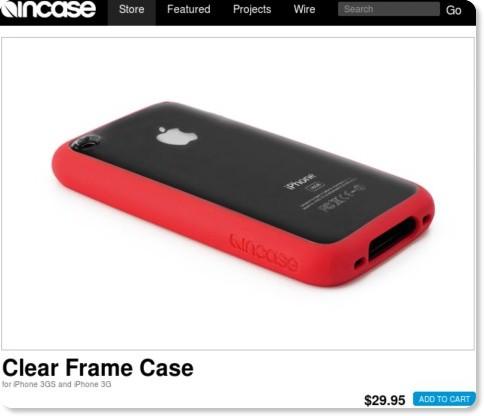 http://www.goincase.com/products/detail/clear-frame-case-cl59299/6