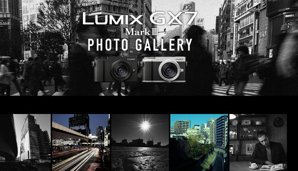 http://panasonic.jp/dc/g_series/gx7mk3/gallery/