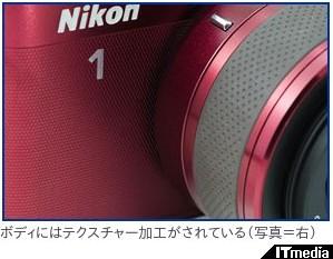 http://camera.itmedia.co.jp/dc/articles/1209/27/news016_2.html