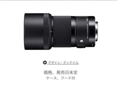 https://www.sigma-global.com/jp/lenses/cas/product/art/a_70_28/