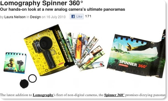 http://www.coolhunting.com/design/lomography-spin.php