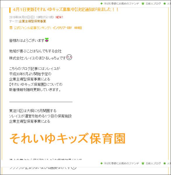 https://ameblo.jp/kurashikenkyujyo/entry-12350781931.html