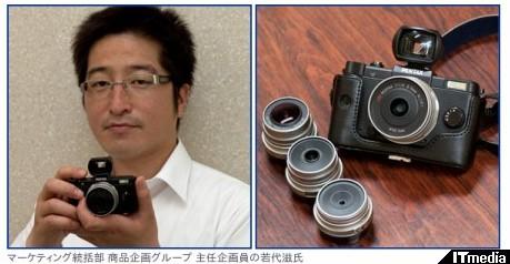 http://camera.itmedia.co.jp/dc/articles/1108/16/news026.html