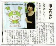 http://ameblo.jp/beatoto/entry-10577955120.html