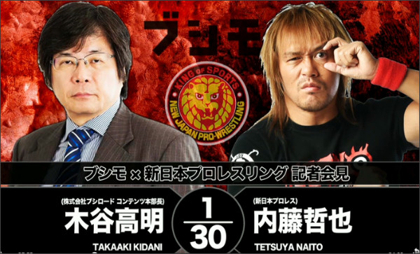 https://njpwworld.com/p/o_interview_34_1