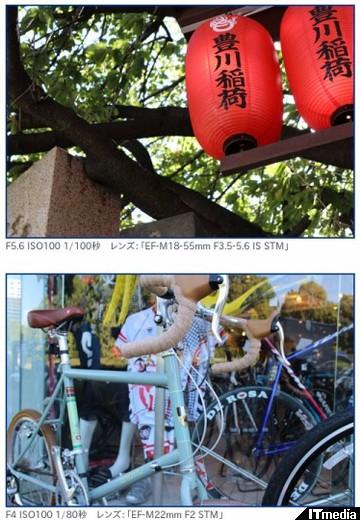 http://camera.itmedia.co.jp/dc/articles/1210/02/news011.html