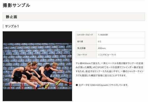 http://www.nikon-image.com/products/lens/nikkor/af-s_nikkor_180-400mm_f4e_tc14_fl_ed_vr/sample.html