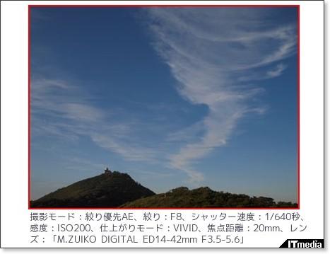 http://plusd.itmedia.co.jp/lifestyle/articles/0907/10/news005_3.html