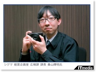 http://camera.itmedia.co.jp/dc/articles/1005/31/news025.html