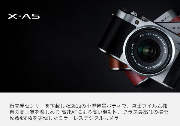 http://fujifilm-x.com/jp/cameras/x-a5/?_ga=2.20135102.783138970.1517388606-1075305497.1502935746