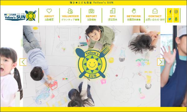 http://kagayaki-kodomo.com/
