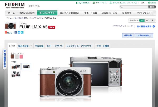 http://fujifilm.jp/personal/digitalcamera/x/fujifilm_x_a5/