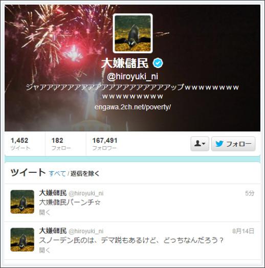 http://geitsuboo.blog.fc2.com/blog-entry-5558.html