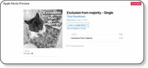 https://itunes.apple.com/album/exclusion-from-majority-single/id1294434291