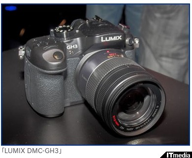 http://camera.itmedia.co.jp/dc/articles/1209/18/news038.html