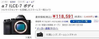 http://kakaku.com/item/K0000586357/?lid=ksearch_kakakuitem_image