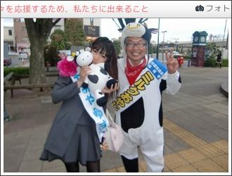 http://blog.goo.ne.jp/milk082/e/2d69471c415cbcb590fb41694094ffcf