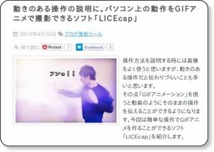 http://gakublog.com/archives/449