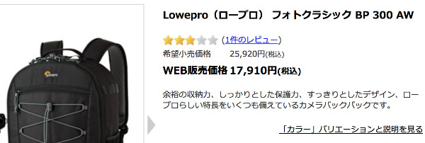 http://www.hakubaphoto.jp/products/detail/0221160016-4H-00-00