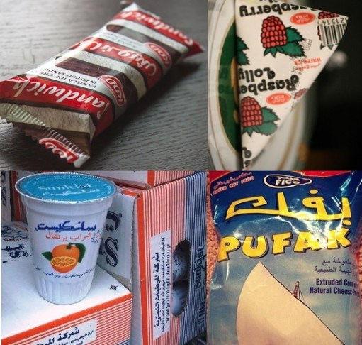 kuwait children food