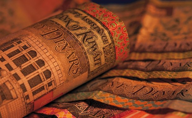 Revealed: Top 10 salaries in Kuwait