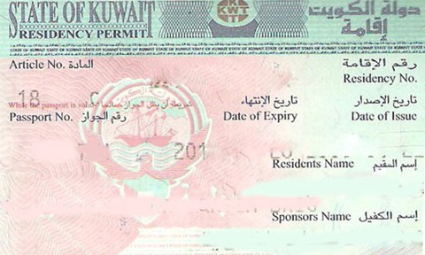 Kuwait to stop renewal of residency if any of the family member violates residency law