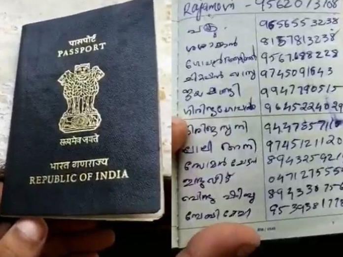 Indian Woman Turns Husband's Passport Into Phone Directory & Grocery List!