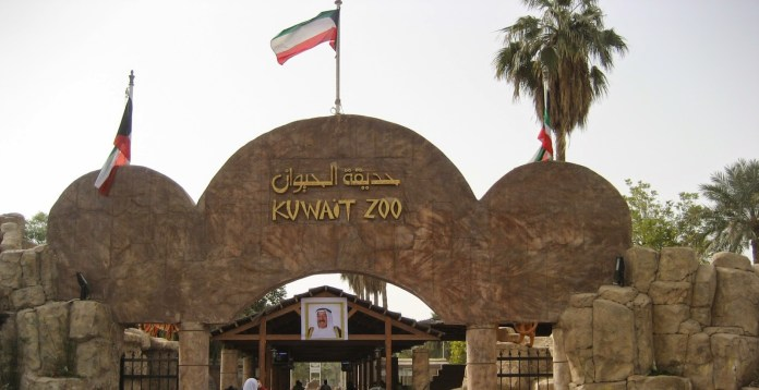 Kuwait Zoo to reopen on Thursday 11th