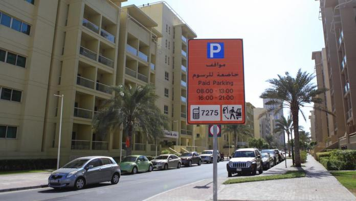Ramadan 2019: Free parking during Iftar in Dubai