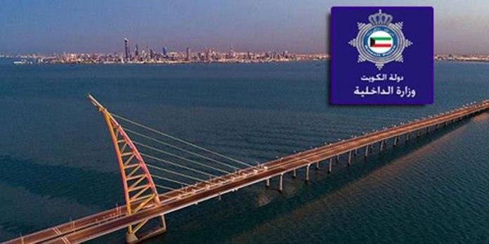 Sheikh Jaber causeway bridge Kuwait