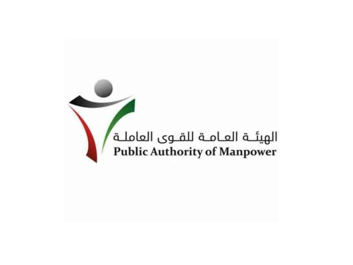 Tests For Some Expat Workers in Kuwait To Renew Residency Visas