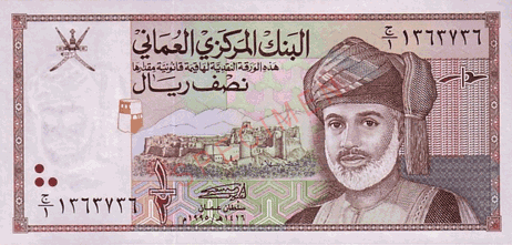 currency omani front Top 10 Most Expensive World Currencies in 2019