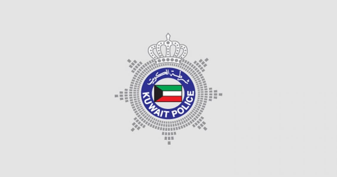 Kuwait Traffic Department launch WhatsApp number to report